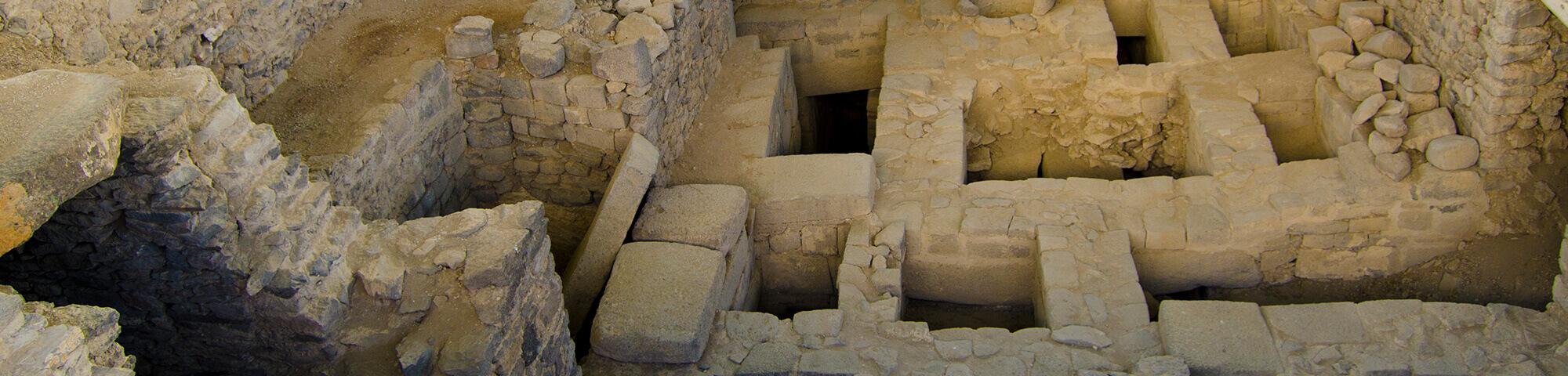 Complejo arqueológico de Wari