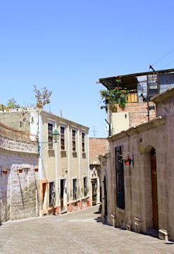 Arequipa Tour Peatonal