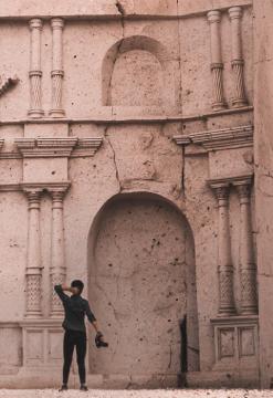 Encántate de Arequipa