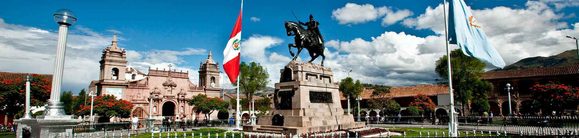 Ciudad de Ayacucho
