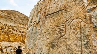 Zona Arqueológica Monumental de Chankillo
