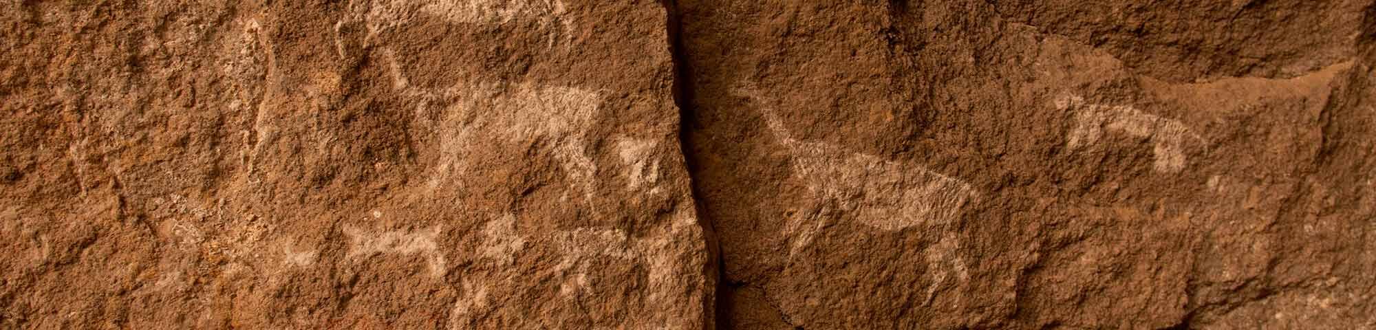 Cuevas de Arte Rupestre de Sumbay