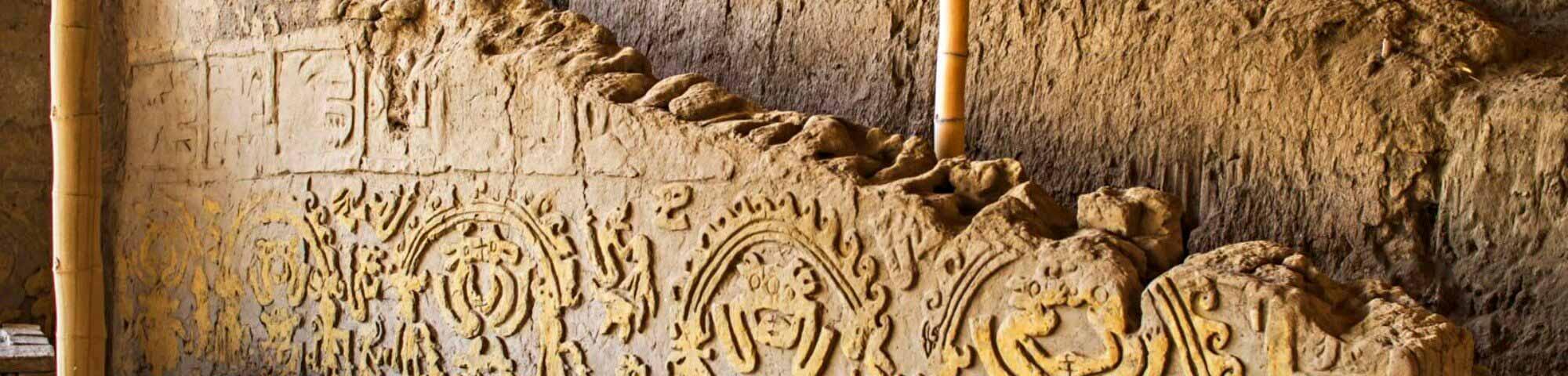 Complejo Arqueológico Huaca Chotuna - Chornancap