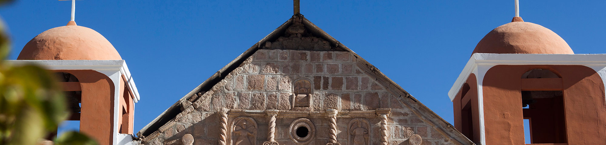 Iglesia de Tarucachi