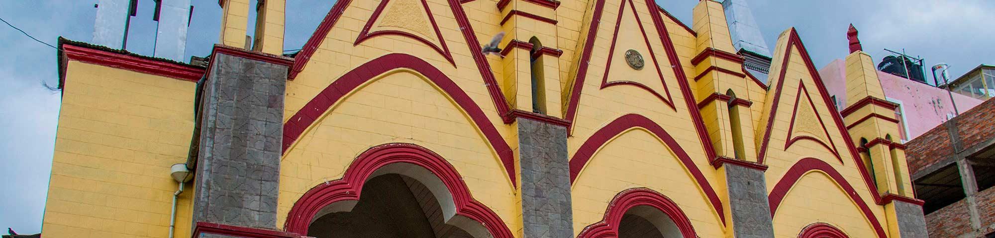 Templo San Juan - Santuario Virgen de la Candelaria