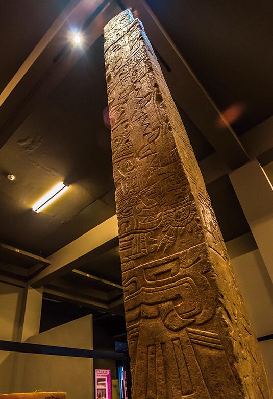 Monumento Arqueológico de Chavín y Museo Nacional de Chavín