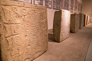 Museo Arqueológico de Áncash