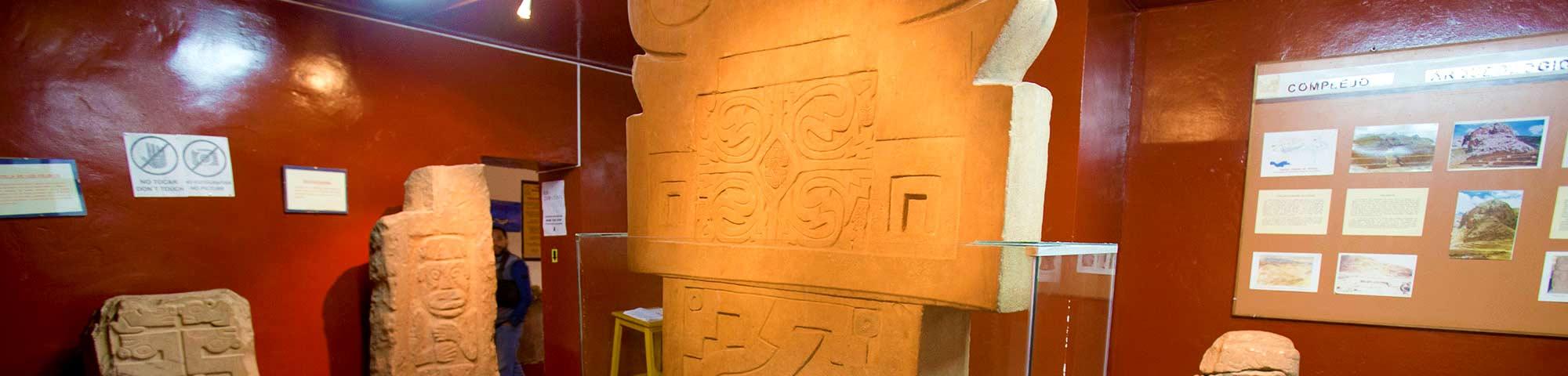 Museo Lítico de Pucará