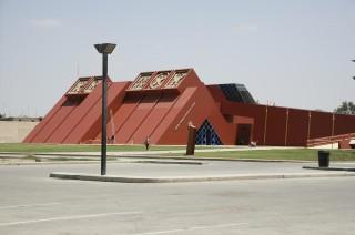Museo Tumbas Reales de Sipán
