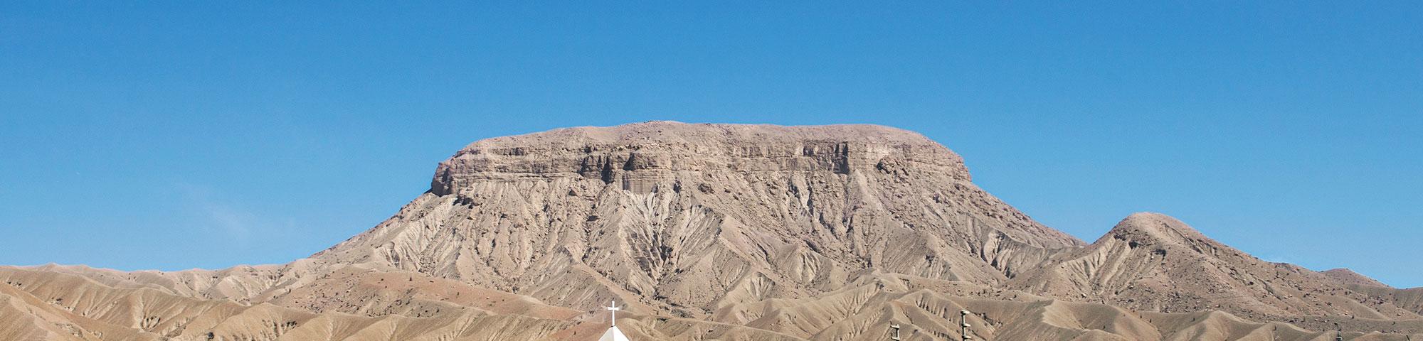 Zona aqueológica de Cerro Baúl