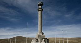 Aniversario del Santuario Histórico de Chacamarca - Junín