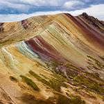 Cordillera arcoíris